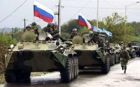 З'явилися тривожні звістки про військові плани Росії
