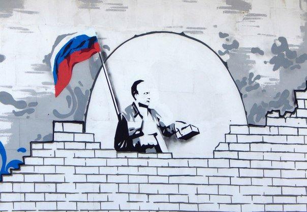 В окупованому Криму з'явилося дивне графіті з Путіним: опубліковані фото (2)
