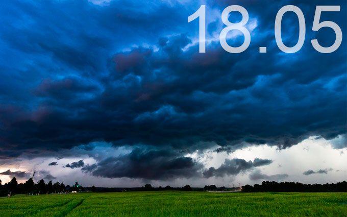 Прогноз погоды в Украине на 18 мая