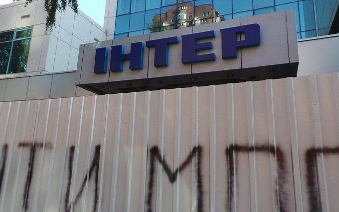 """Під """"Інтером"""" зникли намети, активісти розійшлися: з'явилися відео та пояснення"""