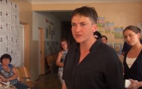 Савченко устроила разбирательство на Луганщине: опубликовано видео