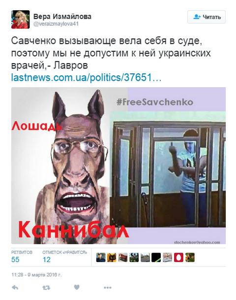 Соцсети возмущены словами Лаврова о врачах для Савченко (1)