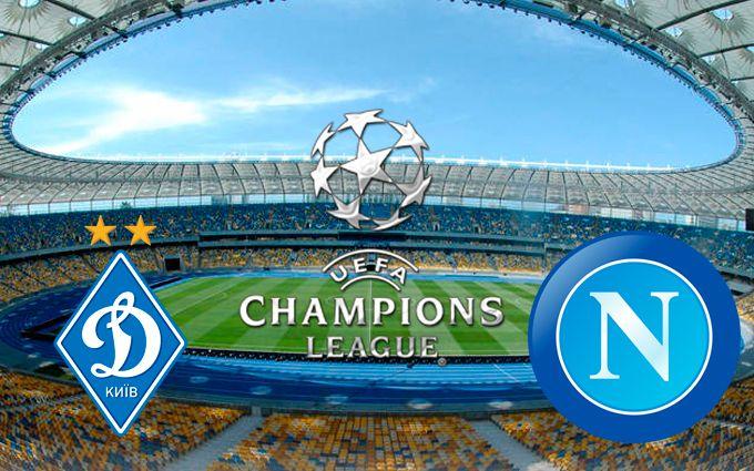 Динамо - Наполі: онлайн трансляція матчу Ліги чемпіонів