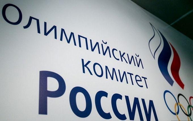 МОК принял решение по санкциям против России