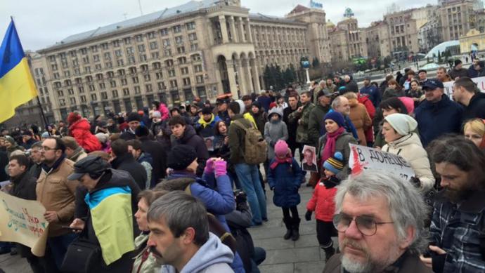 На Майдане собрались патриоты Украины с Донбасса: опубликованы фото (1)