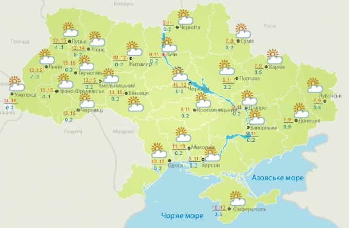 В Украине наступает настоящая весна: синоптики прогнозируют резкое потепление (2)
