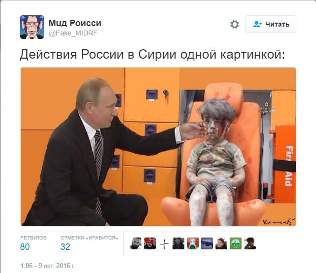 Явка упиря з повинною: мережа вибухнула прогнозами про погану долю Путіна (2)