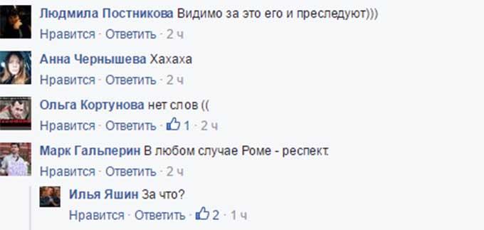 """Маска Путіна в Україні: соцмережі сміються з російського """"письменника"""", який втік в Україну (1)"""