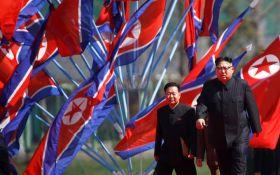 КНДР оголосила загрозливі плани на 2018 рік