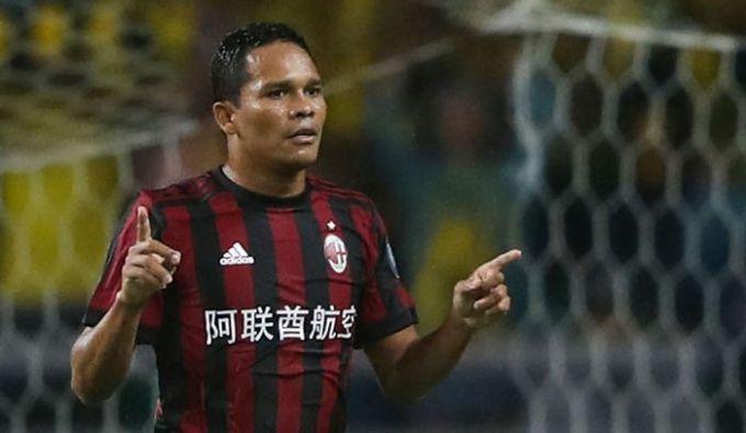 «Вильярреал» объявил опереходе Бакки из«Милана» направах аренды