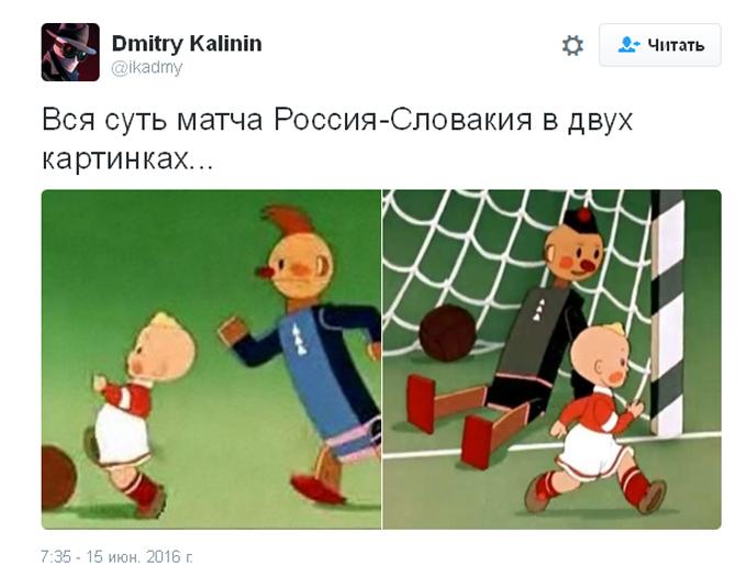 Соцмережі висміяли поразку збірної Росії смішними фотожабами (5)
