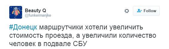 В окупованому Донецьку почався масштабний страйк (2)