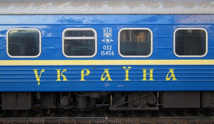 Укрзалізниця подасть позов на РФ через втрату майна