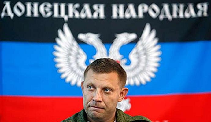 Главарь ДНР заявил о намерении провести выборы в апреле