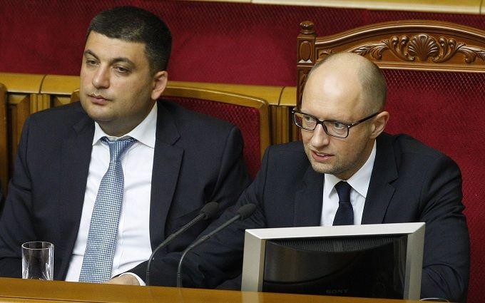 Яценюк висловився з приводу відставки уряду Гройсмана