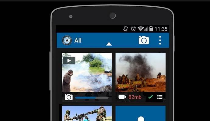 Скоро украинцы смогут сообщать полиции о нарушениях через мобильное приложение