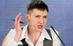 Савченко рассказала, у кого на Донбассе надо просить прощения: появилось видео
