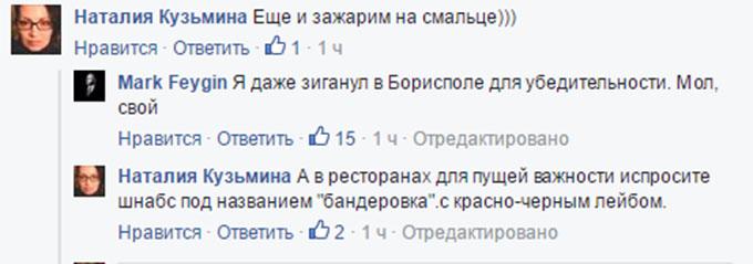 Російський адвокат Савченко з Києва пожартував над байками про