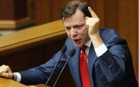 Антикоррупционная прокуратура расследует, откуда у Ляшко имение за 15 миллионов