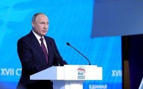 """СМИ узнали, зачем Путин хочет создать """"новую Сирию"""""""