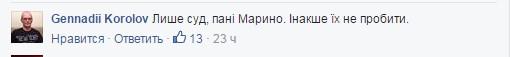 Скандал у Харкові: у McDonald's відмовилися говорити українською (4)