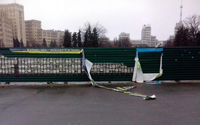 В Харькове вандалы поглумились над портретами героев АТО: появилось фото