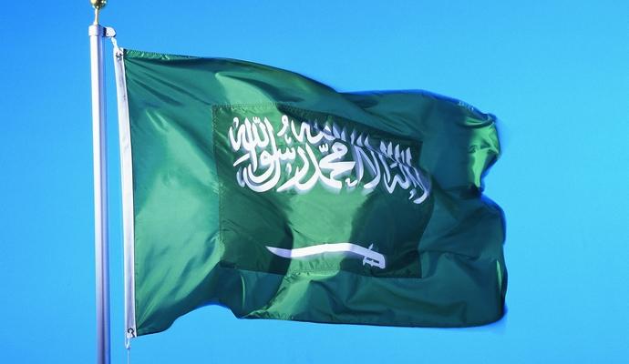 Саудовская Аравия сообщила о подготовке новых ограничений против Ирана
