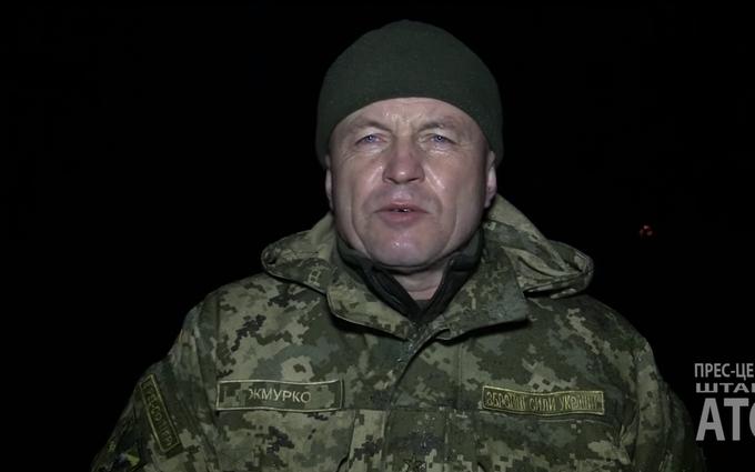 Штаб АТО о последних событиях на Донбассе: опубликовано видео
