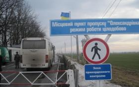 """Доехать до оккупированного Донбасса стоит """"космически"""" дорого: появилось фото"""