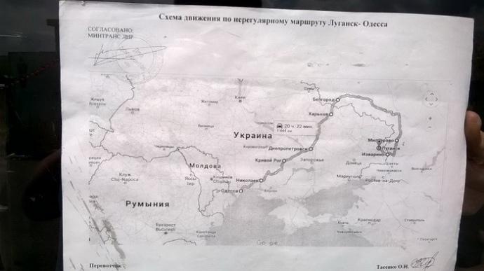 Бойовикам ЛНР перекрили легку дорогу до Одеси: з'явилися фото (1)