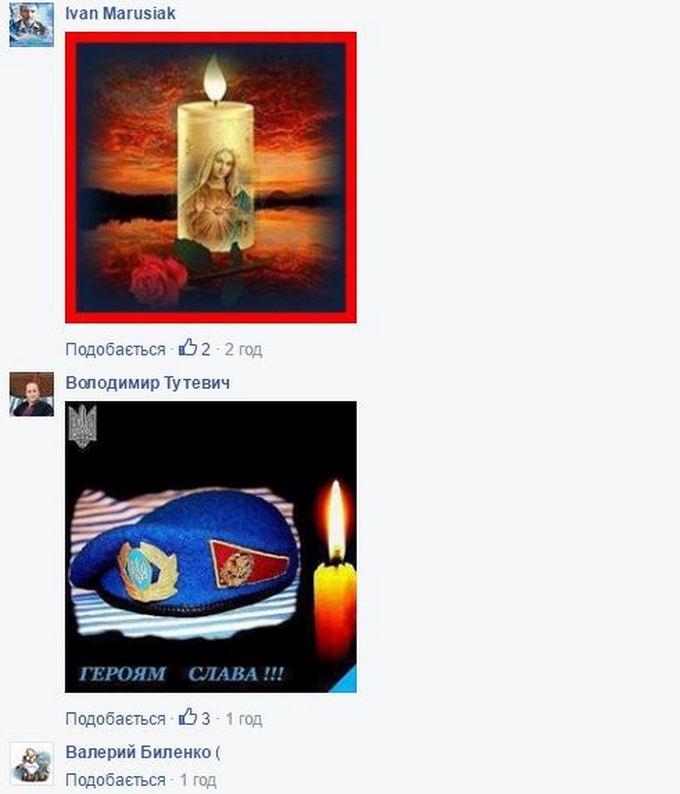 Мережу вразила історія бійця, що загинув в День Незалежності на Донбасі (3)