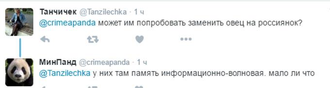 """Мережу підірвав """"діалог"""" путінських чиновників і найбільшого сайту з """"полуничкою"""" (4)"""