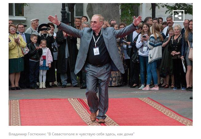 Вбазу «Миротворца» угодил посетивший Крым Чингачгук