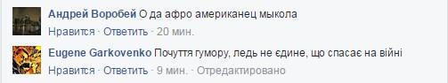 Американські найманці на Донбасі: соцмережі насмішило нове фото (3)