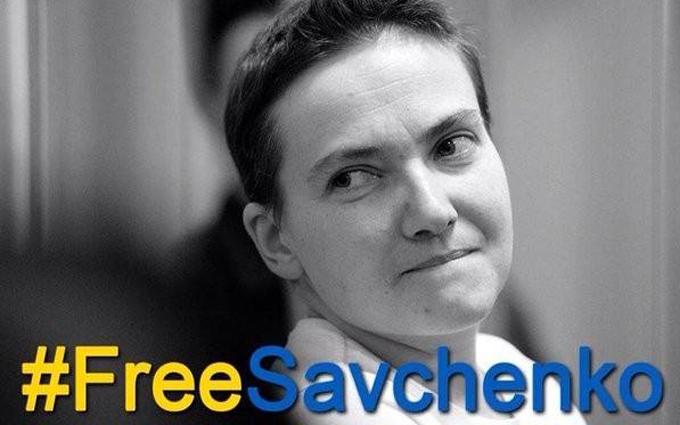Адвокат рассказал о здоровье Савченко: ей необходима поддержка