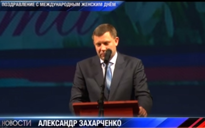 Главарь ДНР рассказал, как он равняется на женщин: опубликовано видео