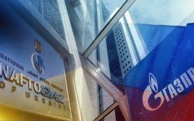 Нафтогаз подал в Стокгольмский арбитраж новый многомиллиардный иск против Газпрома