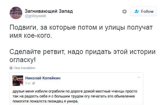 У Росії побили відомого художника, соцмережі киплять (1)