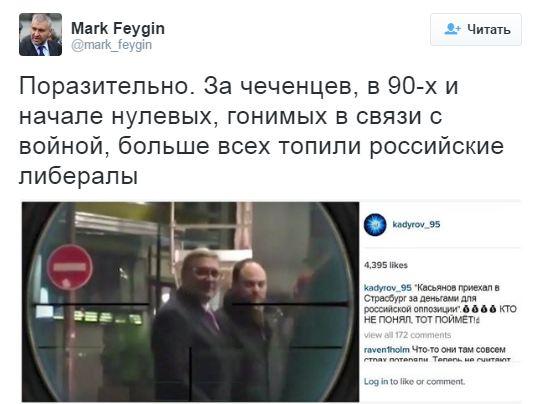 Угроза Кадырова Касьянову: реакция соцсетей (3)
