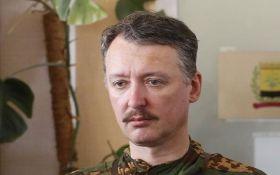 Одиозный боевик Стрелков жестоко прошелся по Путину
