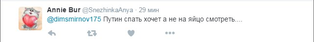 Соцмережі насмішив сумний Путін, який розглядав яйце Фаберже: з'явилося відео (2)