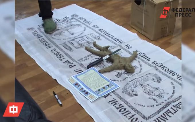 В России провели обряд вуду против Порошенко и Яценюка: опубликованы фото и видео