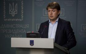 Ми кого хочемо обдурити: у Раді закликали українців подивитися правді у вічі