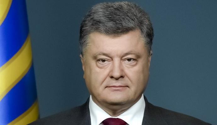 Порошенко призвал Шокина и Кабмин Яценюка подать в отставку: текст обращения