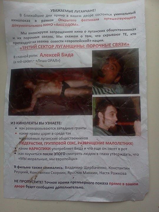 После пыток спина у меня была цвета флага ДНР - волонтер о захвате Донбасса (7)