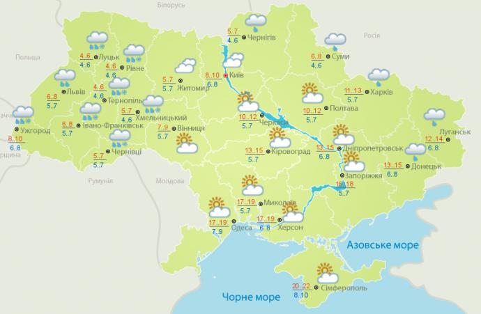 Погода в Украине на сегодня: местами дожди, температура днем от +2 до +20 (1)