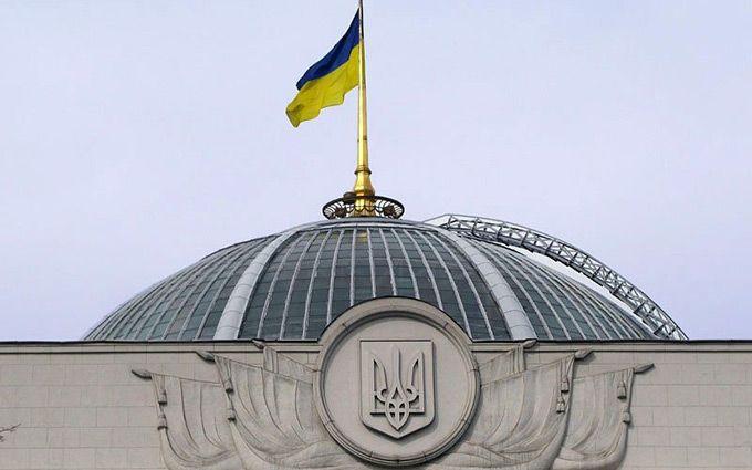 Рада ухвалила закон про смішні речі в Україні
