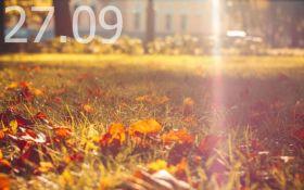 Прогноз погоды в Украине на 27 сентября