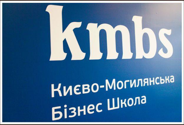 """Відкриття програми """"Стратегічне лідерство: сектор безпеки і оборони України"""" (відео)"""