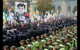 Протесты под Верховной Радой: онлайн-трансляция событий 18 октября